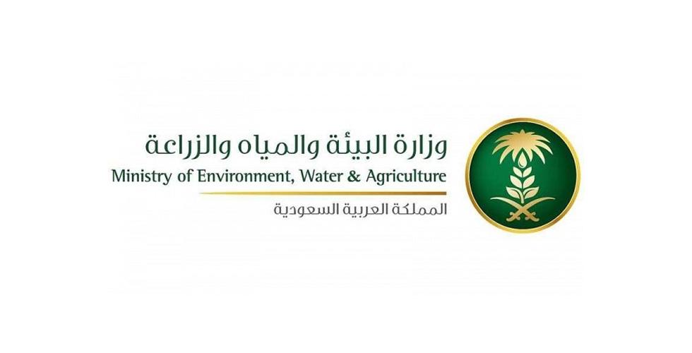 برنامج سعودي لارشاد استخدام المياه