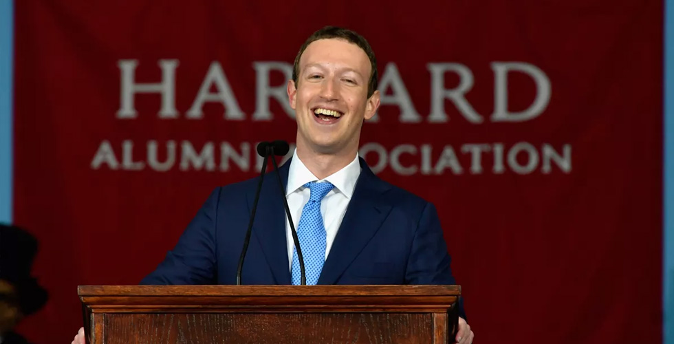 زوكربرج ترك جامعة هارفارد وتفوّق