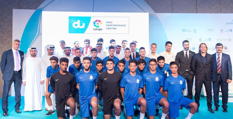 لاعبون من مركز دو لاليغا  إلى اسبانيا