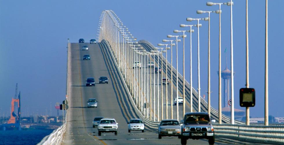 جسر بري بين السعودية والبحرين