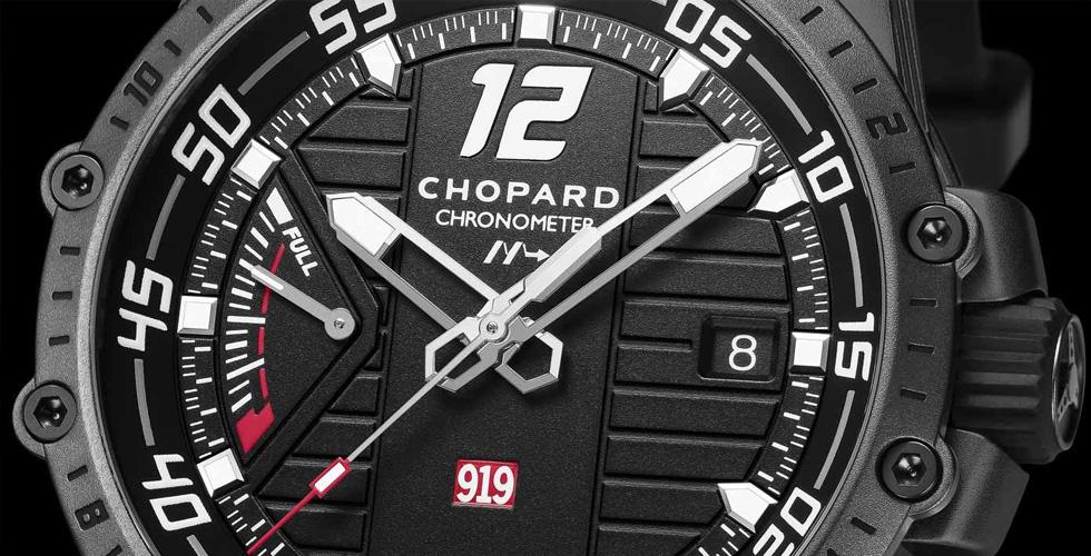تمتّع بفخامة Chopard بلمسة Porsche