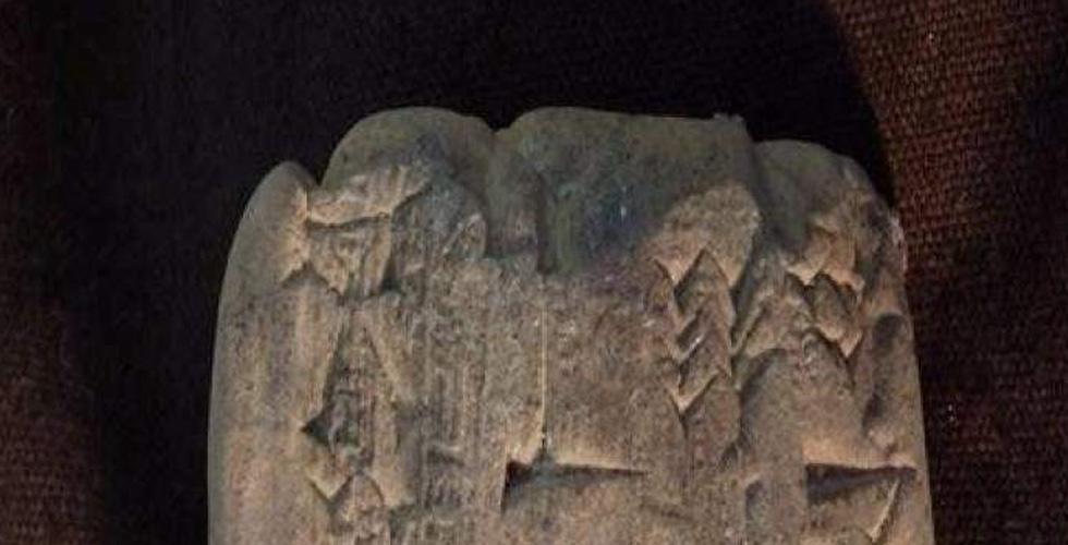 شركة أميركية تعترف بشراء آثار عراقية مسروقة