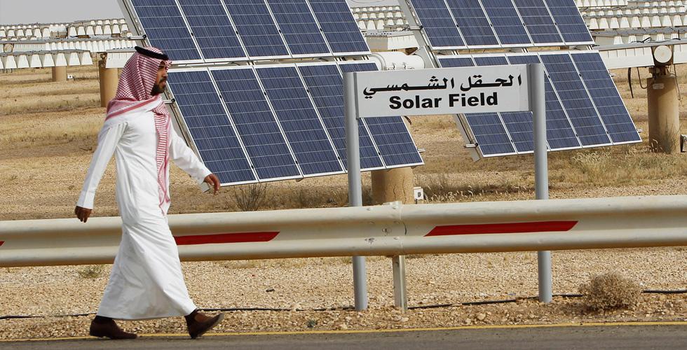 استثمر في الطاقة المتجددة في السعودية