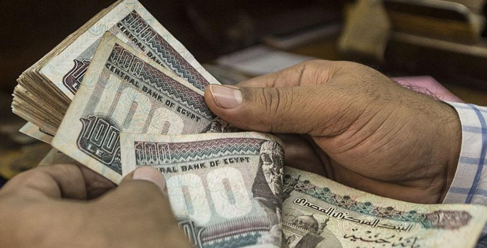 الاقتصاد المصري الى نمو؟