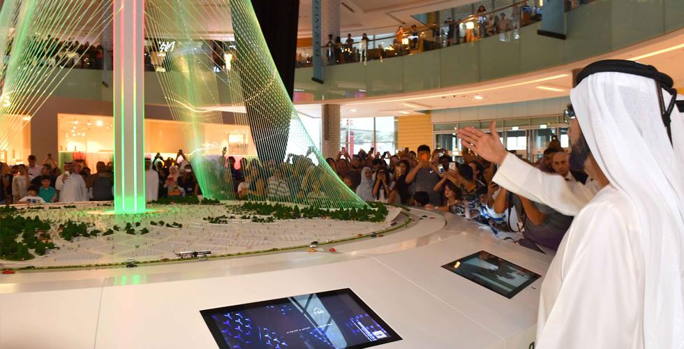 استثمر في برج خور دبي