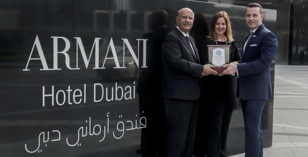 فندق أرماني دبي يفوز بشهادة