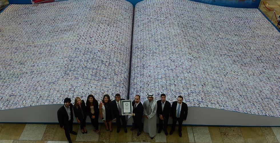 المجتمع الإماراتي يجتمع لتحقيق رقم قياسي