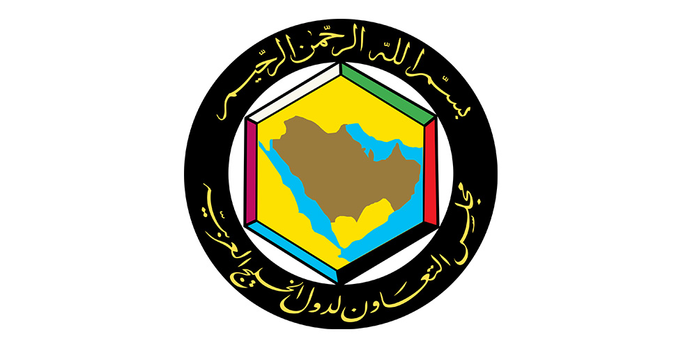 هيئة قضائية اقتصادية في الخليج