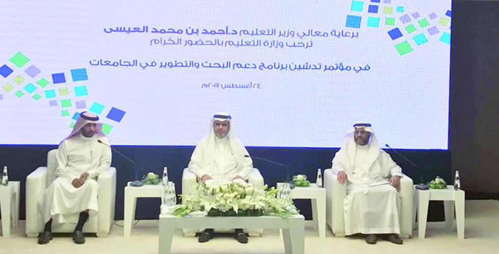 رأي السبّاق:لماذا تستثمر السعودية في البحث العلمي؟