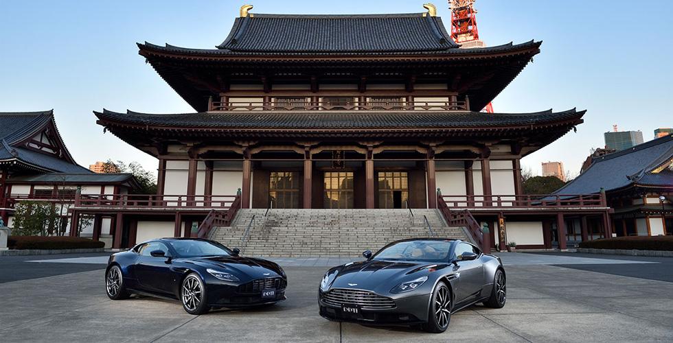تجارة واستثمار بين آستون مارتين واليابان