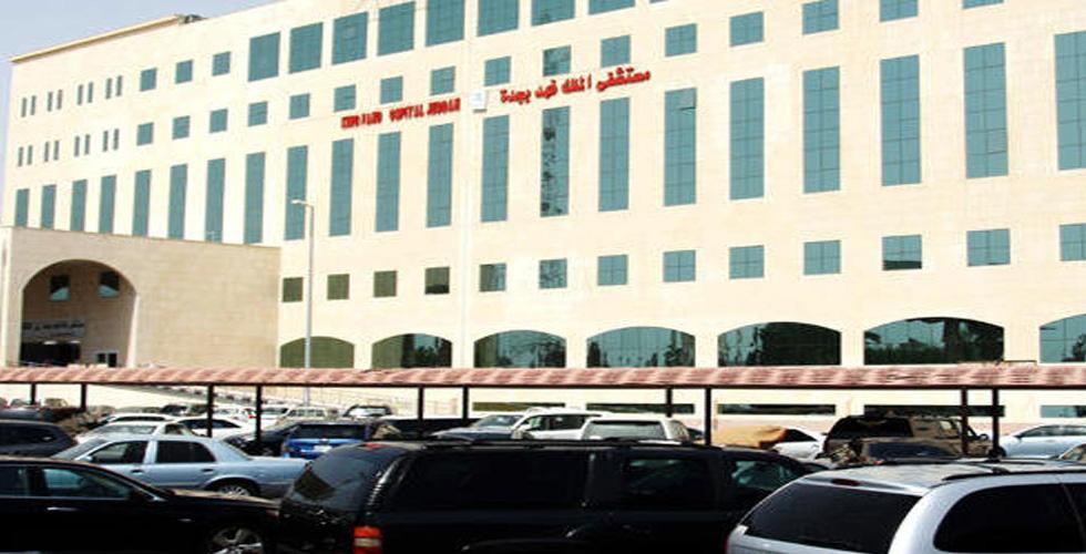 الطب النووي قريبًا في مستشفى الملك فهد