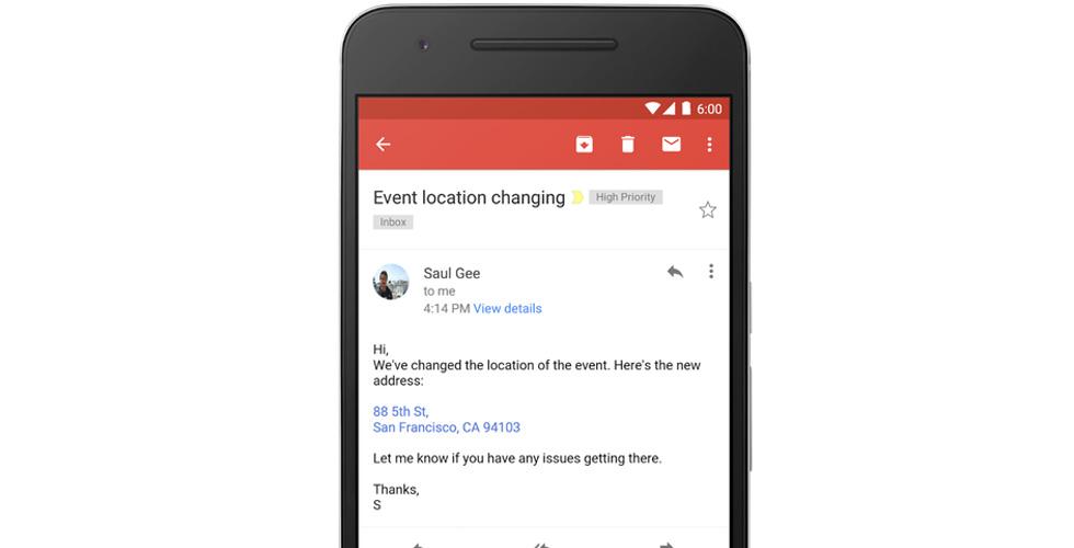 تحديثٌ قديم/ جديد لتطبيق Gmail