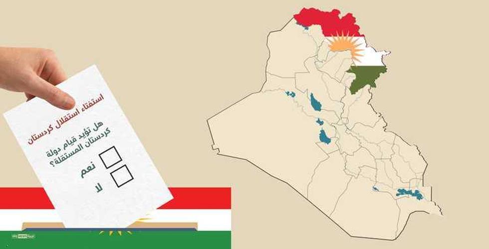 رأي السبّاق: هل الاستفتاء الكردي في توقيته الجيّد اقتصاديا؟