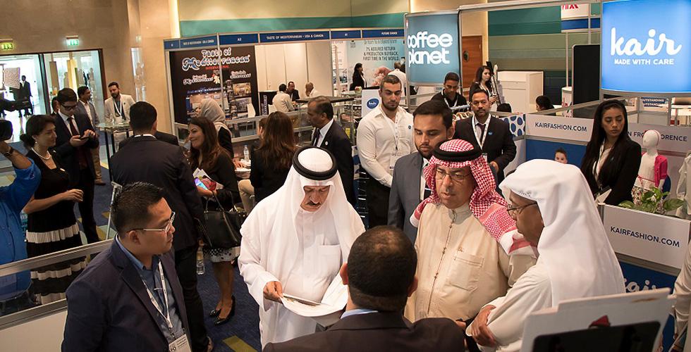 معرض الشرق الأوسط لحقوق الإمتياز التجاري (فرنشايز)