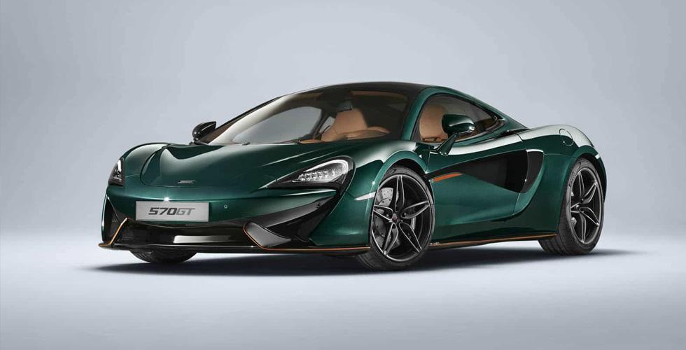 الحصول على McLaren أصبح أسهل