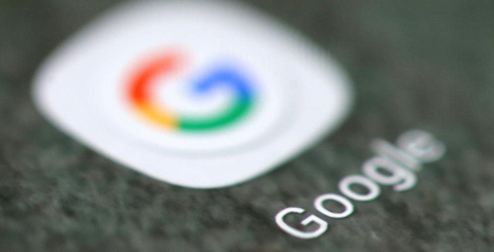 استفد من استثمارات غوغل في الأمن الالكتروني