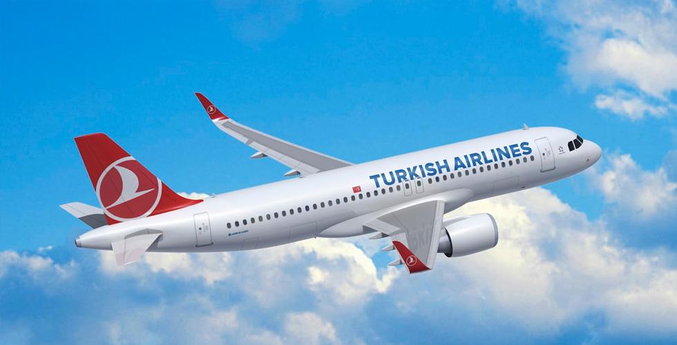 عروضات مميّزة من الخطوط الجوية التركية