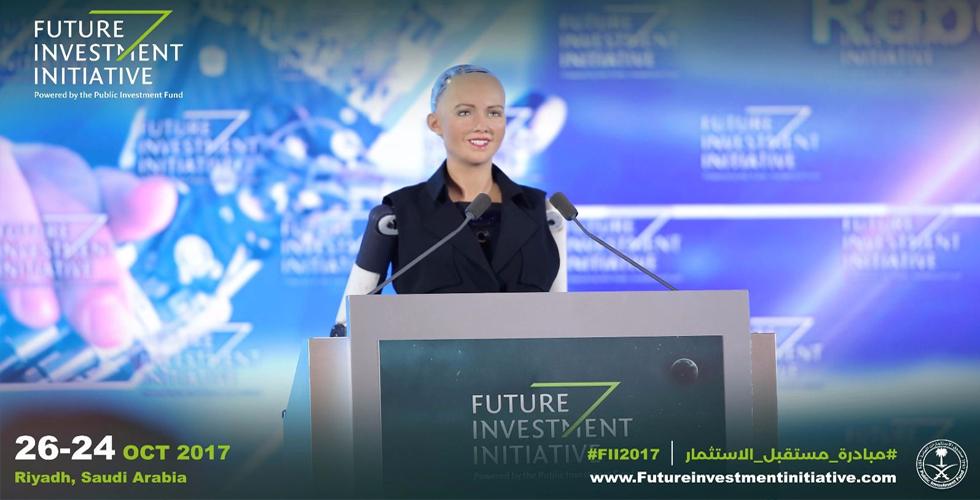 السعودية تمنح الجنسية لروبوت