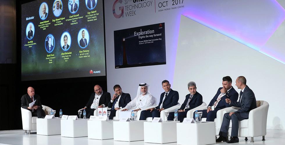 يوم هواوي للابتكار في الشرق الأوسط