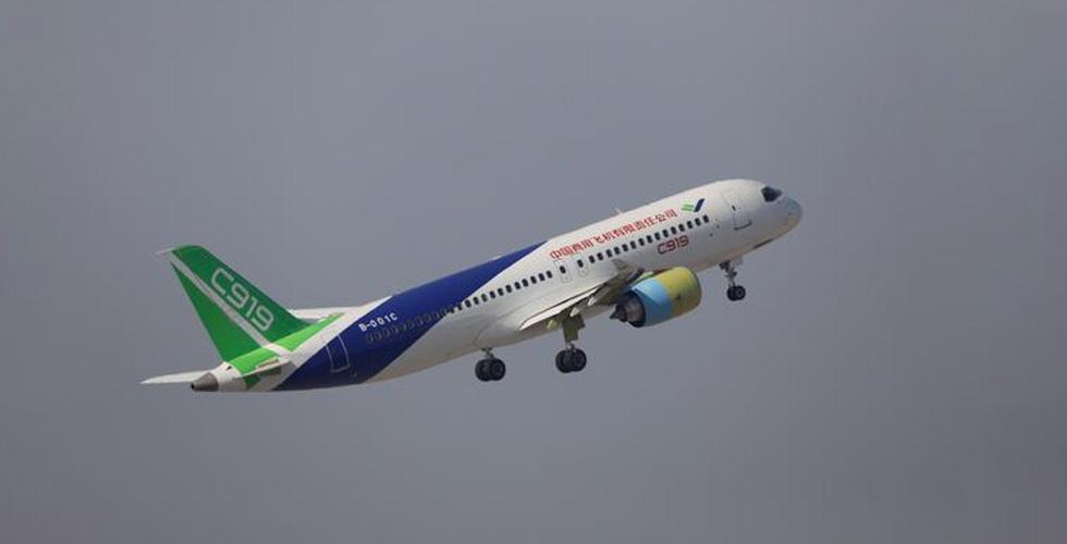الصين ترسّخ أقدامها في الطيران المدني