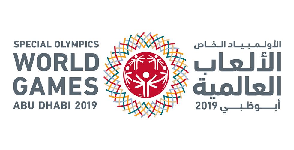 إنجازات هائلة لأولمبياد الإمارات في 2017