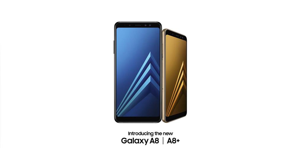 سامسونج تطلق مجموعة هواتف A8 الجديدة