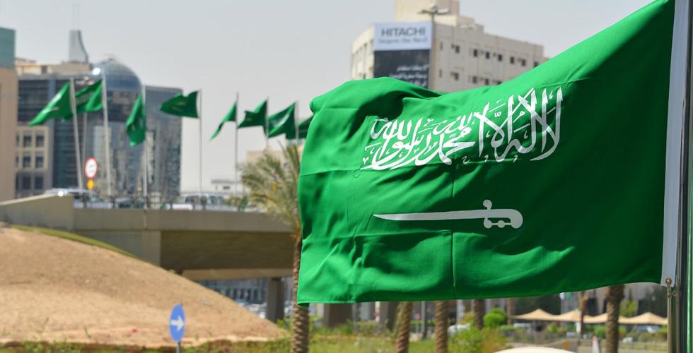 السعودية في التصنيف الائتماني بدرجة عالية