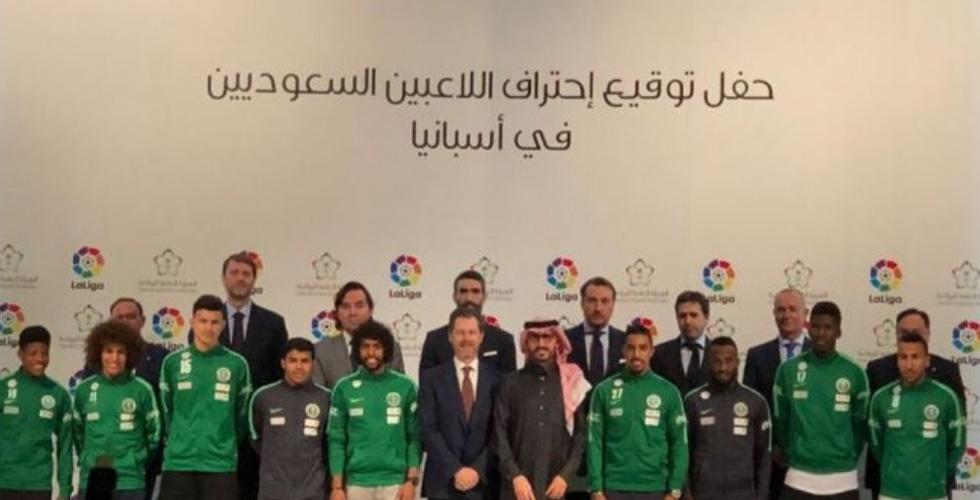 استمرار الشراكة السعودية-الاسبانية