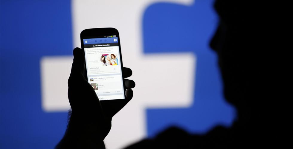 فيسبوك تفجّر قنبلة صوتية في الكونغرس الأميركي