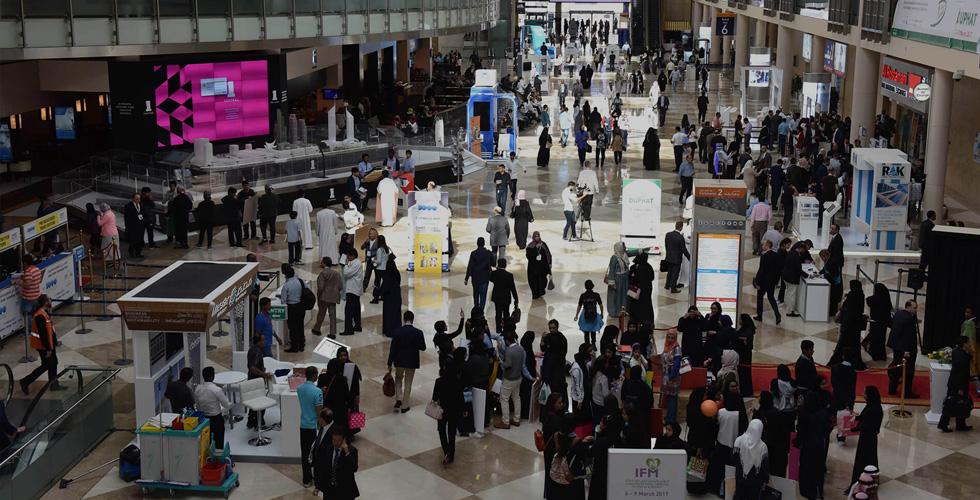 مؤتمر دبي الدولي للصيدلة والتكنولوجيا