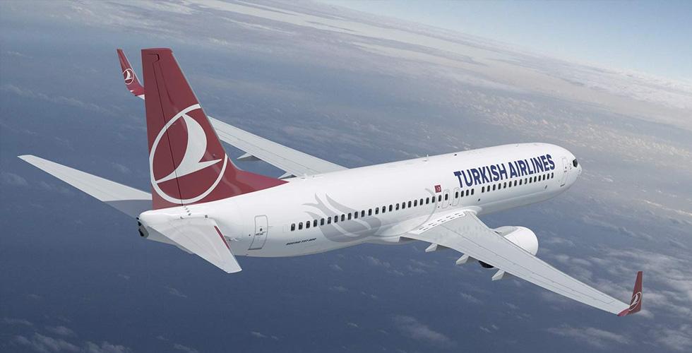 رحلات التركيّة نحو فريتاون