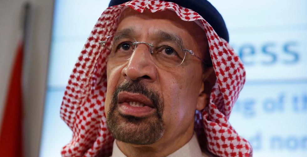 لماذا تفضّل السعودية بورصة لندن لأرامكو على نيويورك؟