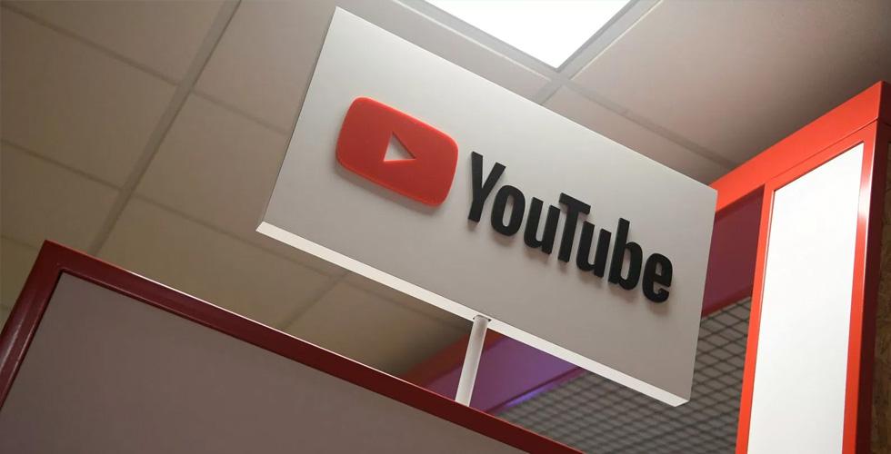 منعا للتضليل خطوة جديدة ليوتيوب