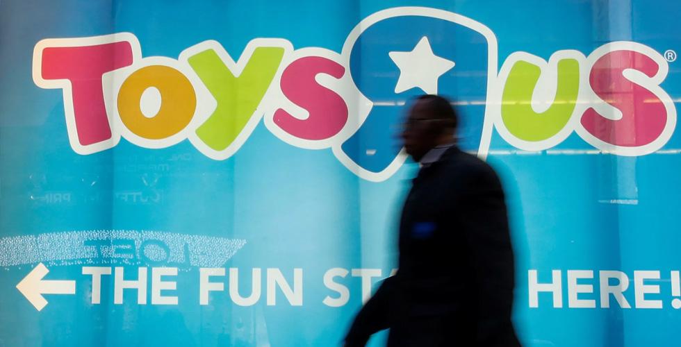 هل انتهت التجارة التقليدية بألعاب الاطفال؟