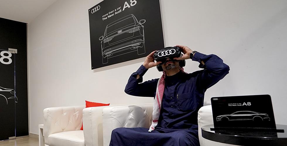 أودي A8  بالواقع الافتراضيّ في السّعوديّة