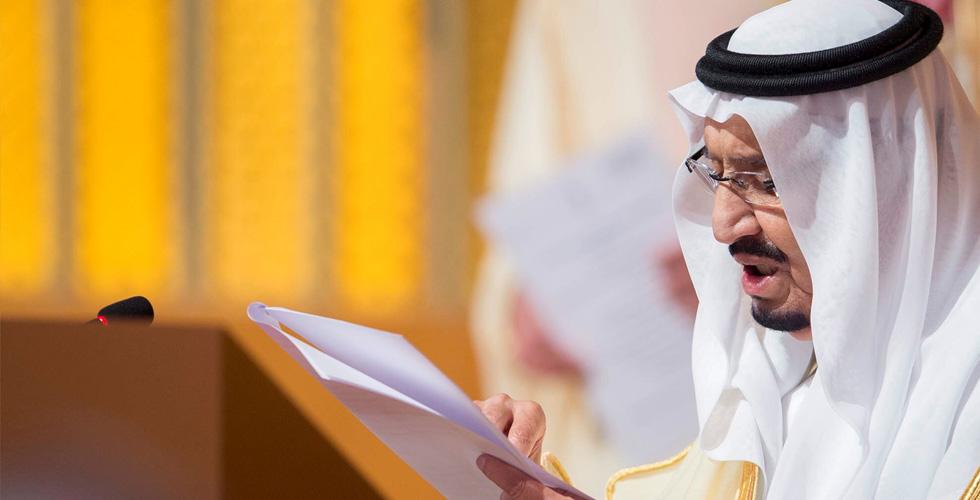 الترفيه عماد الاستثمارات الطموحة في السعودية