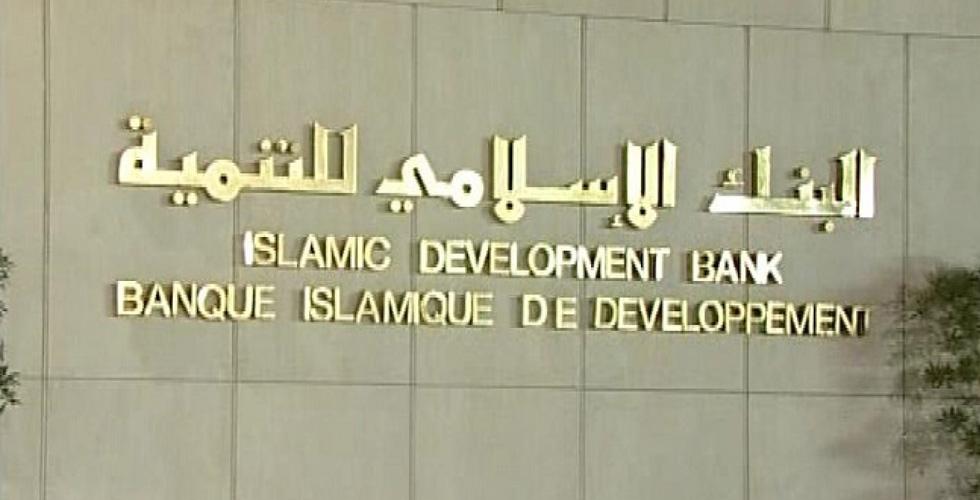 البنوك الاسلامية تنفتح تكنولوجيا مع التزامها بالقواعد