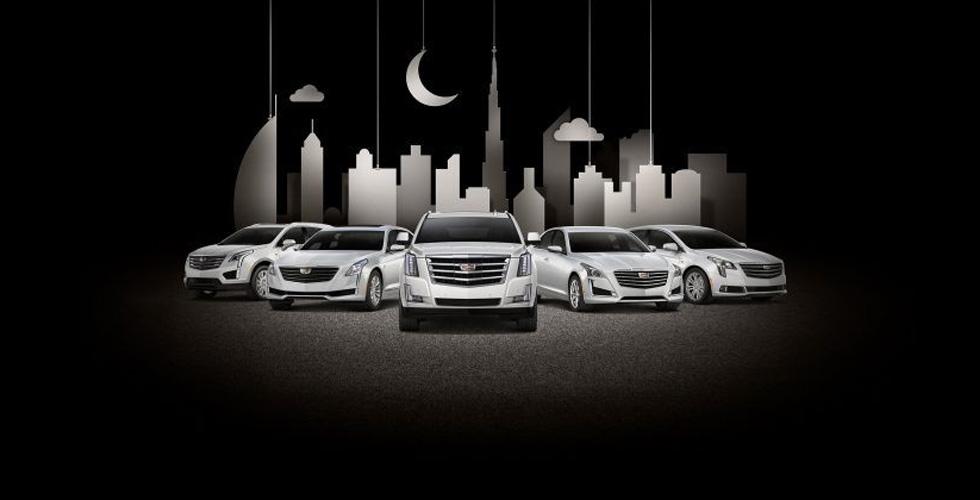 عروض رمضان الخاصّة على سيّارات Cadillac