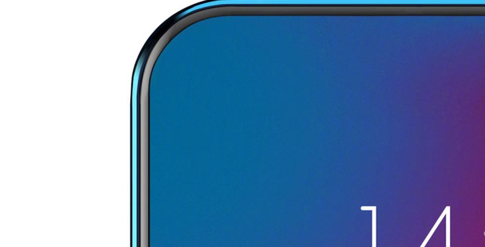 هاتفٌ تجتاحه شاشة كبيرة من Lenovo