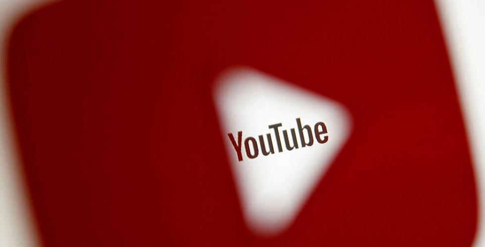 تعرّف على الخدمات الموسيقية الجديدة  ليوتيوب