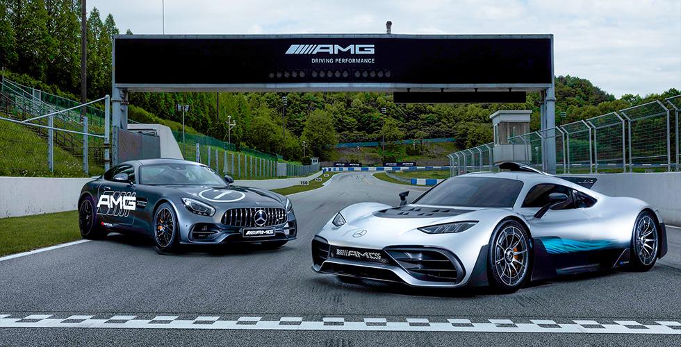 مسار سباقٍ خاصّ باسم AMG