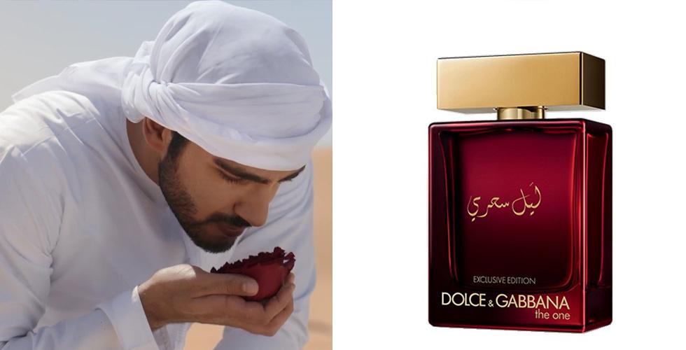 عطرٌ شرقيٌ جديدٌ من Dolce&Gabbana