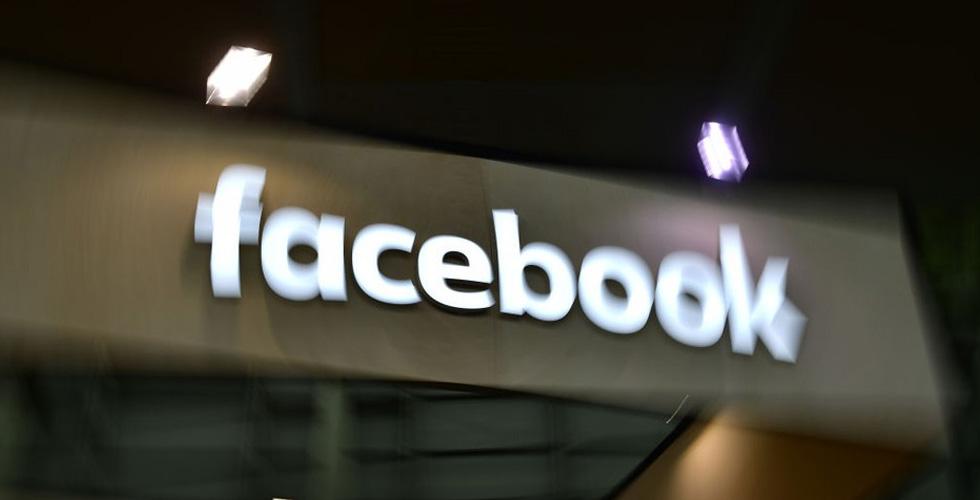 قريباً، ستدفع مقابل انضمامك لفريقٍ على Facebook