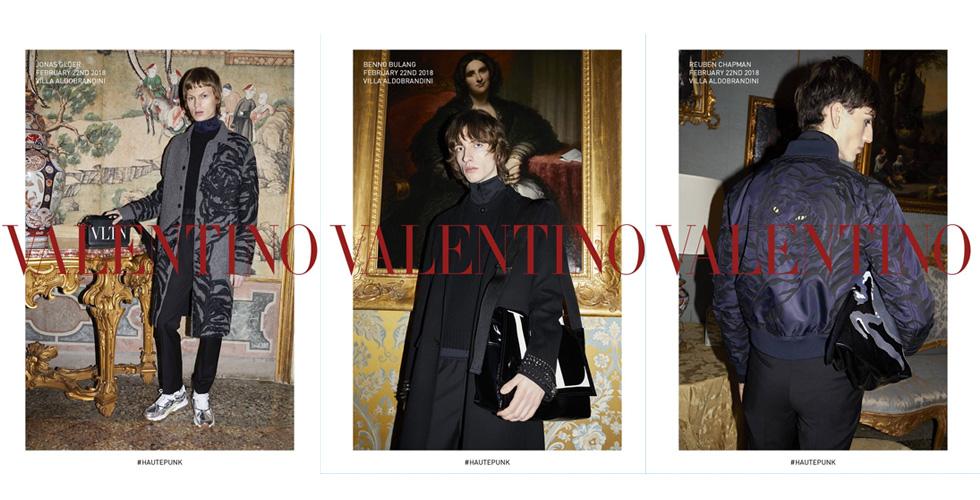 البانك الفاخر في مجموعة Valentino