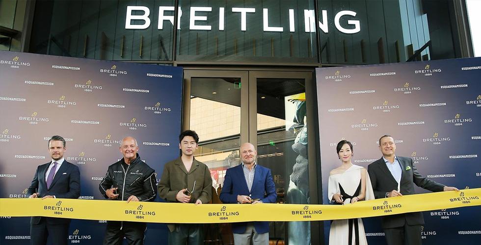 رفاهية Breitling تجتاح آسيا