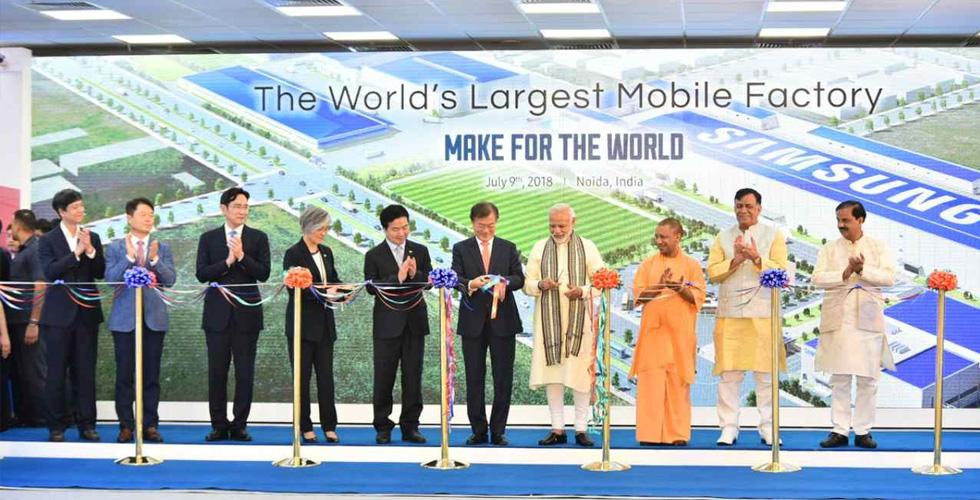 سامسونج وأكبر مصنع للهواتف الذكية في الهند