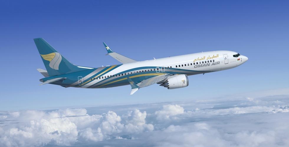 الطيران العماني نحو المالديف من جديد