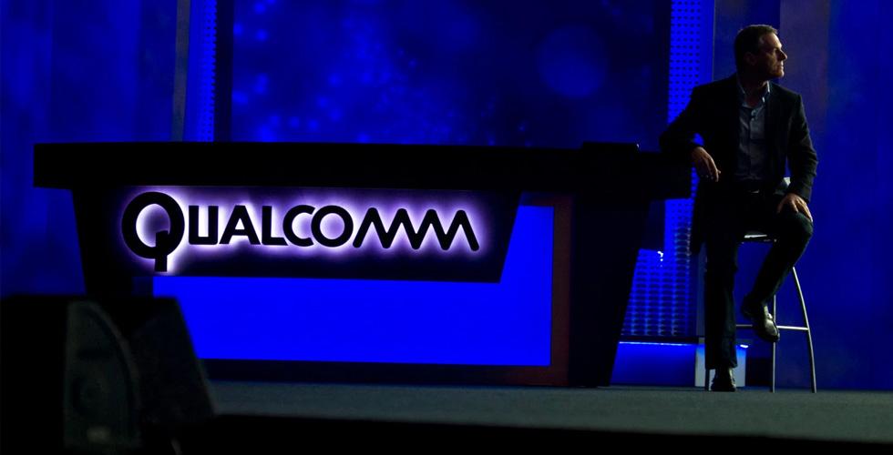 Qualcomm  تتخلّى عن عرضها لشراء NXP