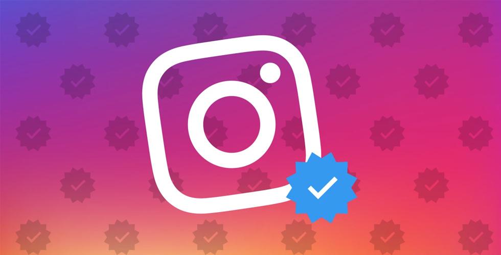 Instagram يوثّق الحسابات.. هذه هي فرصتك