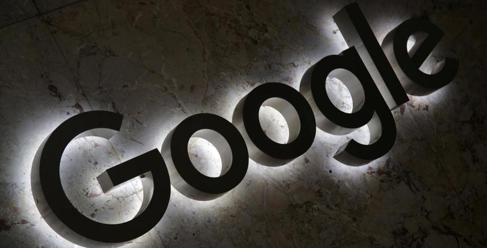 استثمار غوغل في الطاقة المتجددة